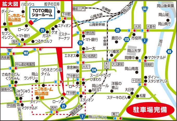 totookayama.jpg