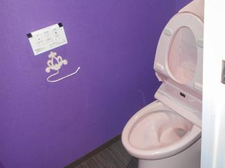 バスルームリフォーム こだわりのトイレ空間とより広々とした浴室